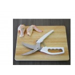 Tesoura Trinchante Profissional Gourmet Mix